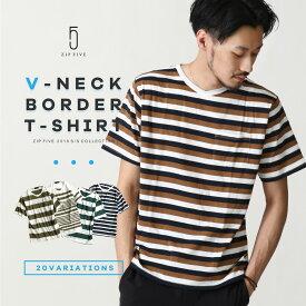 ボーダーTシャツ メンズ Tee カットソー 半袖 Tシャツ ボーダーT Vネック 薄手 ZIP FIVE ジップ (br9003) #
