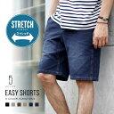 ショートパンツ メンズ ZIP ジップ ステレッチ クライミングパンツ スウェットショーツ ハーフパンツ イージーパンツ インディゴ 無地 ズボン 短パン FIVE (18610)