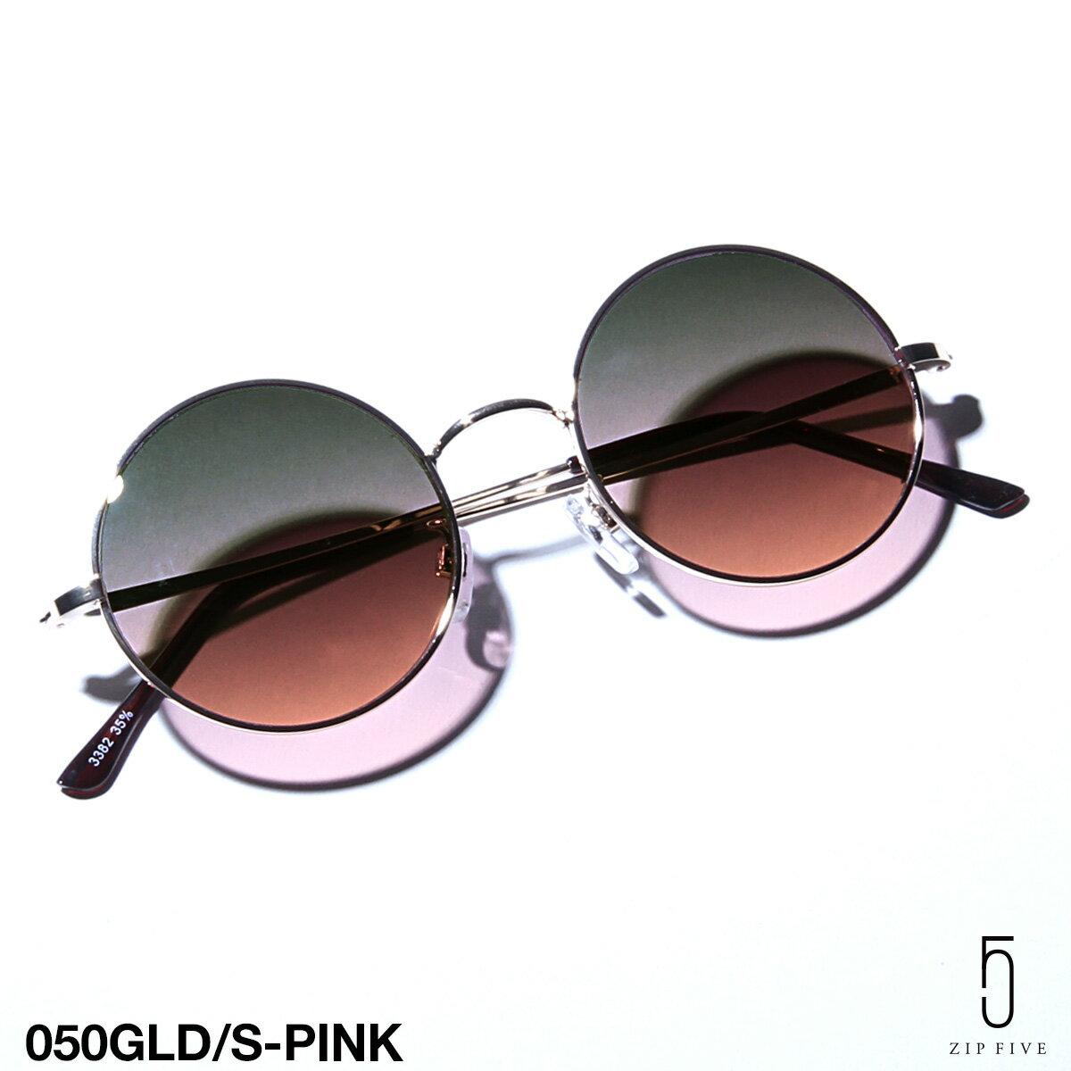サングラス メンズ メガネ 眼鏡 ボストン サークル ロイド ラウンド グラサン ZIP ジップ 春 春物 【zo-0032】 D