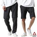 パンツ メンズ クライミングパンツ イージーパンツ ロングパンツ ショートパンツ ポリリップ 2WAY 無地 GERRY ZIP ジップ 春 春物 春服 (7545) D