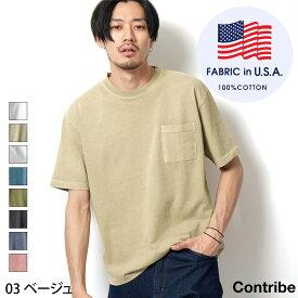 Tシャツ メンズ 半袖 カットソー クルーネック USAコットン ピグメント加工 ヴィンテージ感 無地 ZIP ジップ (93703606) 送料無料-除外地域有 送料無料-除外地域有