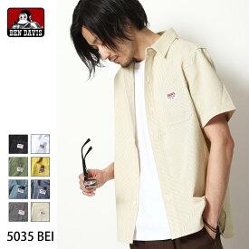 カジュアルシャツ シャツ メンズ 半袖 ワークシャツ 無地 ストライプ 別注 ワンポイント BEN DAVIS ベンデイビス ZIP ジップ (9580048)