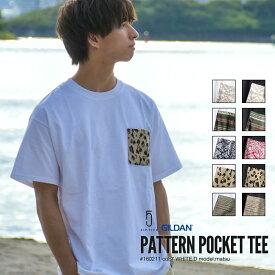 《最大30%OFFCP対象》GILDAN ギルダン Tシャツ tシャツ メンズ 白 Tee ティーシャツ カットソー ポケット 切り替え 半袖 シンプル コットン 綿 ZIP ジップ (160211) #