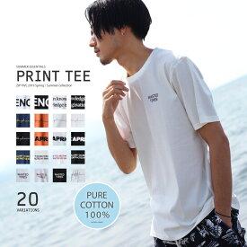 ZIP ジップ Tシャツ tシャツ カットソー メンズ レディース 白 半袖 クルーネック プリント ロゴ ロゴプリント ロゴTee (19001-11nz) # 送料無料-除外地域有 送料無料-除外地域有
