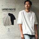 アンサンブル Tシャツ tシャツ メンズ 白 カットソー タンクトップ ロングタンクトップ レイヤード 無地 ZIP ジップ 夏 夏物 夏服 (19002-11nz)