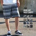 ショートパンツ メンズ ZIP ジップ ハーフパンツ スウェット スウェットショーツ イージーパンツ 短パン 総柄 ボーダー ボタニカル ネイティブ 夏 夏物 夏服 (681905bz)