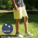《8/20は P5倍》ショートパンツ メンズ ハーフパンツ ショーツ パイル地 無地 イージーパンツ セットアップも可 タオル地 ZIP FIVE ジップ 夏 夏物 夏服 (76821-405-27)D