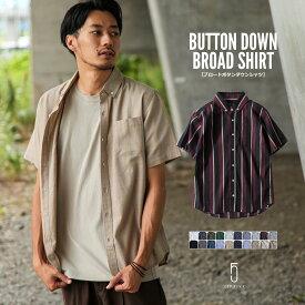 《本日P10倍》カジュアルシャツ メンズ 半袖 半袖シャツ ブロードシャツ 柄シャツ シャツ ZIP ジップ 綿100% コットン ボタンダウン (br2001) #