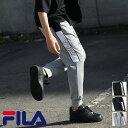 スウェットパンツ メンズ ジョガーパンツ イージーパンツ スウェット サイドライン ロゴ スポーティ バイカラー FILA フィラ ZIP ジップ (fh7520)
