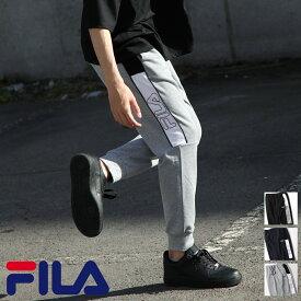 《18日9時迄全品P5倍》スウェットパンツ メンズ ジョガーパンツ イージーパンツ スウェット サイドライン ロゴ スポーティ バイカラー FILA フィラ ZIP ジップ (fh7520)