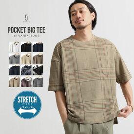 Tシャツ tシャツ メンズ 白 ZIP ジップ カットソー 半袖 クルーネック ポケット付き ビッグシルエット 鹿の子 無地 ストライプ チェック ペイズリー フラワー 花柄 総柄 (171922bz) #