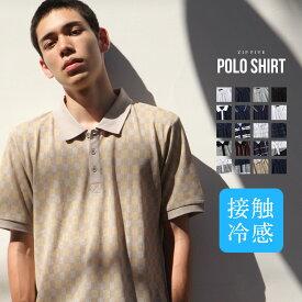 シャツ メンズ ポロシャツ 半袖 ゴルフウェア 半袖ポロ 無地 チェック ストライプ 切替 ボーダー ZIP ジップ (br2011) #