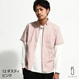 《本日P5倍》ZIP ジップ FIVE カジュアルシャツ 半袖シャツ メンズ 半袖 ブロードシャツ ボタンダウンシャツ 柄シャツ コットンシャツ (br7010)
