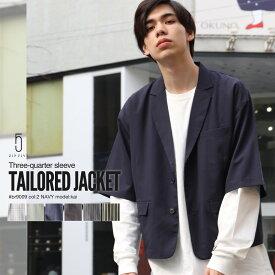 テーラードジャケット メンズ ジャケット テーラード ライトアウター 七分袖 半端袖 アウター 長袖 無地 ストライプ チェック ZIP FIVE ジップ (br9009)