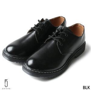 レザーシューズ メンズ シューズ 靴 ミドルカット PUレザー ローカット ドレスシューズ ZIP ジップ(fo1903)
