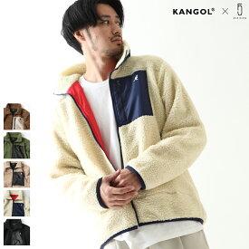 ボア ジャケット メンズ アウター ボア ブルゾン フリース もこもこ ふわふわ 刺繍 ワンポイント アウトドア カンゴール KANGOL ZIP ジップ 秋 秋物 秋服(kgaf-0006)