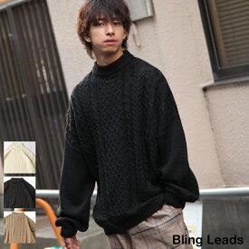 ニット メンズ セーター 長袖 モックネック タートルネック ハイネック ケーブル編み ビッグシルエット オーバーサイズ ゆったり 大きめ 無地 フリーサイズ ZIP ジップ(69817) 送料無料