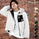 フリースジャケット メンズ ボアジャケット ジャケット ブルゾン もこもこ アウター フードジャケット 無地 切替 ZIP ジップ 冬 冬物 冬服(79803)