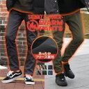 スキニーパンツ メンズ ジョガーパンツ 暖かパンツ 暖パンツ ストレッチ 裏フリース スリムパンツ 無地 ロングパンツ …