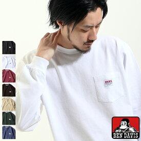 Tシャツ メンズ カットソー 長袖 ロンT ポケット付き ポケT ポケットTシャツ ワンポイント ワッペン BEN DAVIS ZIP ジップ 冬 冬物 冬服(c-0380904)