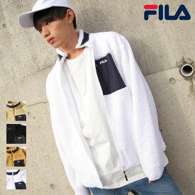 FILA ボアジャケット メンズ フリースジャケット ボア ジャケット ブルゾン アウター 切替 もこもこ メンズファッション ZIP FIVE ジップファイブ (fh7635) 送料無料-除外地域有
