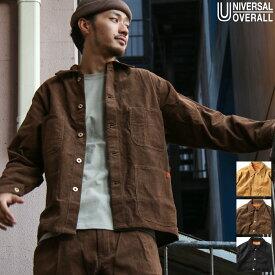 カバーオール メンズ ジャケット ブルゾン CPOジャケット コーデュロイ 長袖 コーデュロイジャケット 無地 ユニセックス UNIVERSAL OVERALL ZIP ジップ(u9334225-a) 送料無料