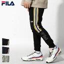 FILA スウェットパンツ メンズ ジョガーパンツ イージーパンツ サイドライン ワンポイント スウェット フィラ メンズファッション ZIP FIVE ジップファイブ 春 春服 春物 (fh7680)