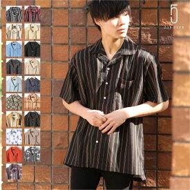 開襟シャツ シャツ メンズ 半袖 カジュアルシャツ オープンカラーシャツ 無地 ストライプ 総柄シャツ ZIP ジップ (17115) #