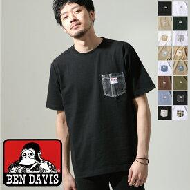 [女性にも人気] BEN DAVIS ベンデイビス tシャツ メンズ 白 ポケットTシャツ ポケT Tシャツ カットソー 半袖 クルーネック ポケット付き ワンポイント 無地 別注 ZIP ジップ (9580044) # 送料無料-除外地域有 送料無料-除外地域有