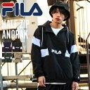 《本日P5倍》FILA アノラック メンズ レディース ナイロンジャケット ジャケット ブルゾン プルオーバー ハーフジップ…