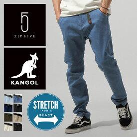 《本日P5倍》クライミングパンツ メンズ ロングパンツ デニムパンツ ツイル イージーパンツ カンゴール KANGOL ZIP ジップ(kgaf-0041)