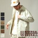 《本日P5倍》カバーオール メンズ レディース ワークジャケット ジャケット ブルゾン 無地 ライトアウター UNIVERSAL OVERALL ZIP ジップ 春 春物 春服 (u7434225) 送料無料