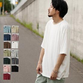 Tシャツ メンズ カットソー 半袖Tシャツ Tee 五分袖 ビッグシルエット オーバーサイズ 大きいサイズ 夏 黒 おしゃれ ゆったり 大きめ ZIP ジップ (20006-11sz)#