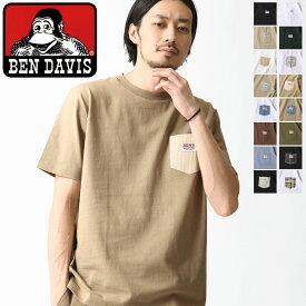 [女性にも人気] 別注 BEN DAVIS ベンデイビス tシャツ Tee メンズ 白 ポケットTシャツ ポケT Tシャツ カットソー 半袖 クルーネック ポケット付き ワンポイント 夏 ブランド おしゃれ 無地 ZIP ジップ (9580044) #