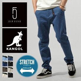 クライミングパンツ ストレッチ メンズ パンツ ロングパンツ デニムパンツ 黒 デニム ツイル イージーパンツ ズボン 大きいサイズ カンゴール KANGOL ZIP ジップ(kgaf-0041) 送料無料
