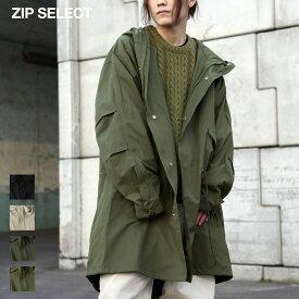 モッズコート メンズ コート ロングコート フードコート フード付き ロング丈 無地 ZIP ジップ (92703613)