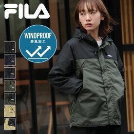 FILA マウンテンパーカー メンズ ジャケット 男女兼用 ブルゾン アウター マンパー 防風 ワンポイント ロゴ刺繍 メンズファッション ZIP FIVE ジップファイブ (fh7630) 送料無料