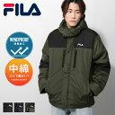 FILA ダウンジャケット メンズ 中綿ジャケット ジャケット ブルゾン 中綿 防風 フード ロゴ刺繍 切替 メンズファッション ZIP FIVE ジップファイブ (fh7632) 送料無料-除外地域有