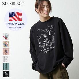 Tシャツ ロングTシャツ メンズ レディース ロンT カットソー イラスト ビッグシルエット ビックシルエット プリント 長袖Tシャツ ZIP ジップ (n21-001-11g) #