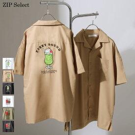 シャツ メンズ 半袖シャツ カジュアルシャツ 刺繍 バック刺繍 オープンカラー 開襟シャツ ZIP ジップ 夏物 夏服 (q21-114-22d) #
