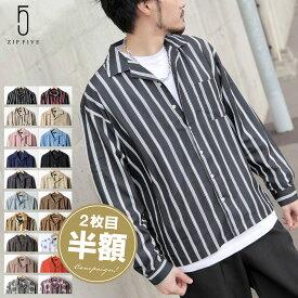 シャツ メンズ カジュアル カジュアルシャツ オープンカラーシャツ 柄シャツ 長袖 開襟シャツ 無地 ストライプ チェック 総柄シャツ バティック柄 グレンチェック ZIP ジップ (17110) 2bh #