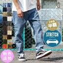 《2枚目半額クーポン》送料無料 ワイドパンツ メンズ バギーパンツ デニムパンツ ストレッチ バルーンパンツ インディ…