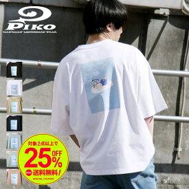 《2点以上で25%OFF対象品》 プリントTシャツ メンズ カットソー 半袖 半袖Tシャツ バックイラスト ユニセックス プリント ビッグシルエット 大きめ PIKO 夏 夏物 夏服 (pkm1438)#