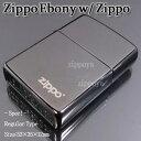 ZIPPO ジッポ ライター ジッポライター Black Ebony エボニー 漆黒 ロゴ入り 24756ZL