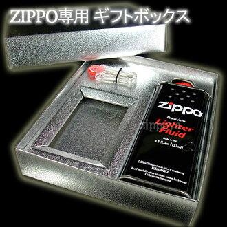 Zippo 禮盒禮品套裝