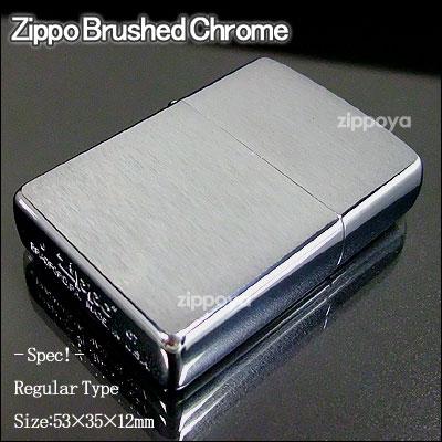 ZIPPO ジッポ ライター ジッポライター Brushed Chrome シルバー 200