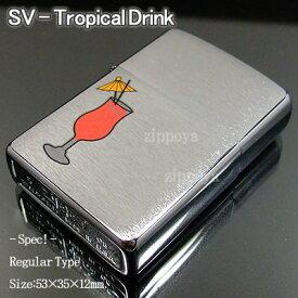 ZIPPO ジッポ ライター ジッポライター Tropical Drink ツヤ無しシルバー 24496