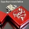 21081 with the Zippo ZIPPO writer Heart Attack Emblem heart metal