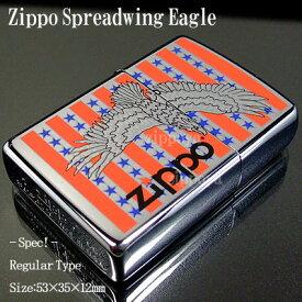 ジッポ ZIPPO ライター Spreadwing Eagle プライドコレクション 21225