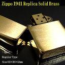 【ZIPPO】ジッポ/ジッポー Zippo1941復刻版レプリカ Solid Brass 真鍮(ブラス)